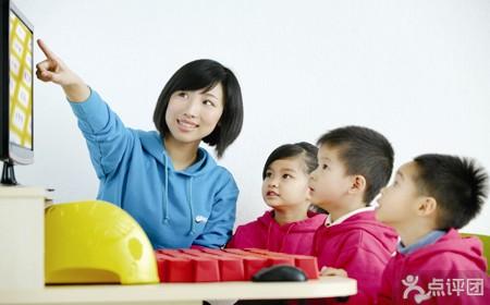 儿童英语培训老师应怎样建立与孩子沟通